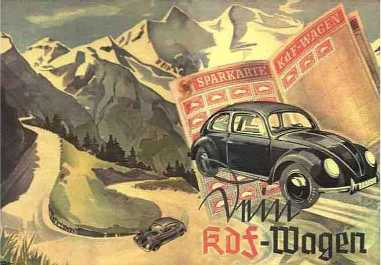38 series advertising poster