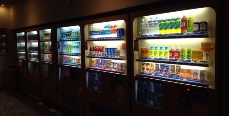 sector del vending