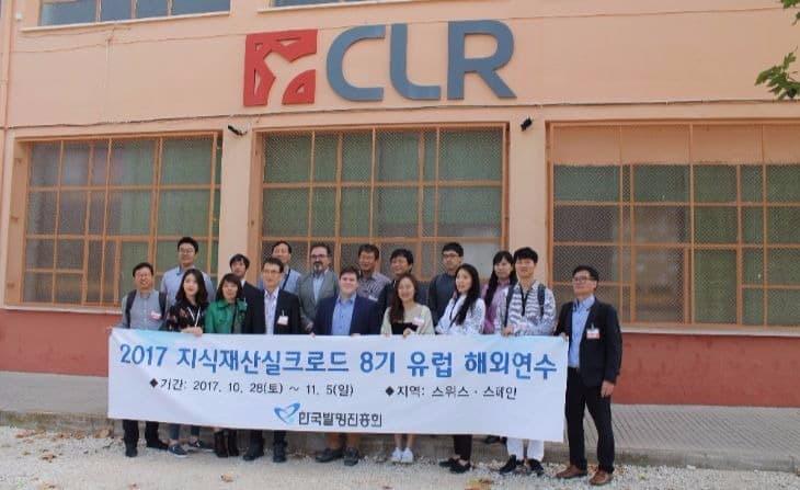 Visita coreanos a CLR